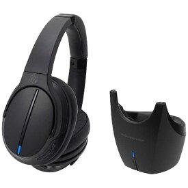 オーディオテクニカ デジタルワイヤレスヘッドホンシステム ATH-DWL550
