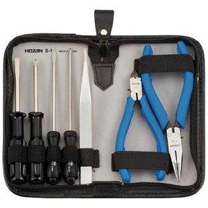 ホーザン 工具セット7点  S1