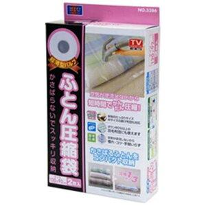 オリエント 超薄型バルブ式ふとん圧縮袋マチ付1P 3387