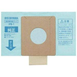 アイリスオーヤマ IRIS OHYAMA 「掃除機用紙パック」(5枚入) IPB-1