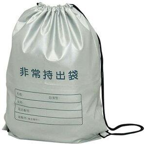 アイリスオーヤマ IRIS OHYAMA 避難袋セット12点 HFS-12