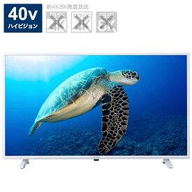 アイリスオーヤマ IRIS OHYAMA 40V型 2K液晶テレビ LT-40C420W ホワイト(標準設置無料)