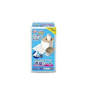 アイリスオーヤマ IRIS OHYAMA お部屋のにおいクリア消臭 猫用システムトイレ 消臭シート10枚入 ONCS10