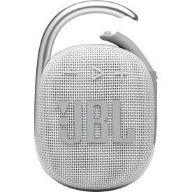 JBL ブルートゥーススピーカー ホワイト JBLCLIP4WHT [Bluetooth対応 /防水]