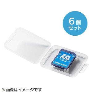 サンワサプライ メモリーカードクリアケース(SDカード用・帯電防止タイプ・6個セット) FC-MMC24SD