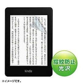 サンワサプライ Kindle Paperwhite用 液晶保護指紋防止光沢フィルム  PDA-FKP1KFP