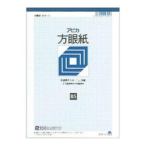 アピカ ホウ11/方眼紙1ミリB5 HOU11
