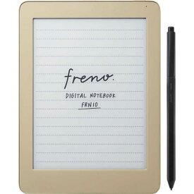 キングジム デジタルノート「フリーノ」 FRN10 マットベージュ