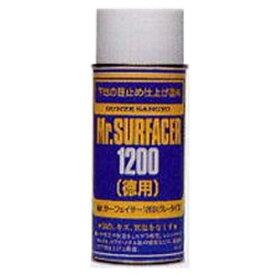 GSIクレオス Mr.サーフェイサー1200 スプレー 170ml B515サーフェイサー1200