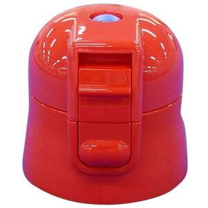 スケーター SDC4・SKDC4用キャップユニット 赤 34216 赤 34216