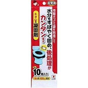 サンコー 非常用トイレ凝固剤(10個入) R‐30