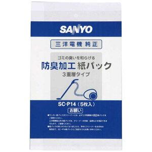 サンヨー 掃除機用紙パック (5枚入) 防臭・スリム紙パック  SC-P14
