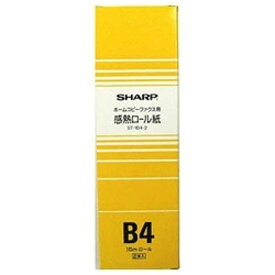 シャープ SHARP 感熱ロール紙 ST1B42