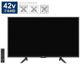 シャープ SHARP 42V型フルハイビジョン液晶テレビ AQUOSアクオス 2T-C42BE1(標準設置無料)