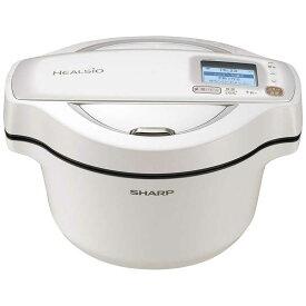 シャープ SHARP 水なし自動調理鍋 HEALSIO(ヘルシオ)ホットクック ホワイト系 KN-HW16F-W