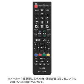 シャープ SHARP 純正テレビ用リモコン AN-52RC1