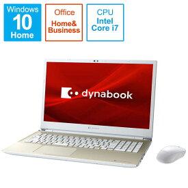 dynabook ダイナブック ノートパソコン dynabook T8 サテンゴールド P2T8RPBG