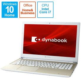 dynabook ダイナブック ノートパソコン dynabook T6 サテンゴールド P1T6RPEG