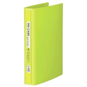セキセイ ザ・カードシステムカードホルダー 差替式 名刺3段 ライトグリーン C-180