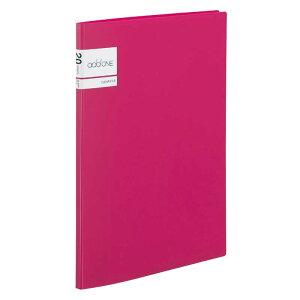 セキセイ アドワン クリヤーファイル A4−S 20ポケット ピンク AD2021(ピン