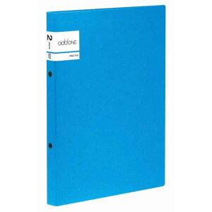 セキセイ アドワン リングファイル A4−S AD-2225 ブルー