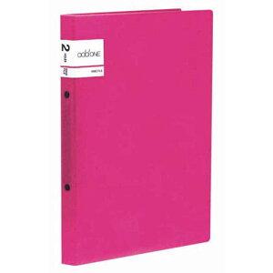 セキセイ アドワン リングファイル A4−S AD-2225 ピンク