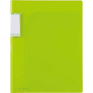 セキセイ アクティフV 2ポケットフォルダーB5 ACT-5802-33 ライトグリーン(LG)