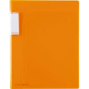 セキセイ アクティフV 2ポケットフォルダーB5 ACT-5802-51 オレンジ(OR)