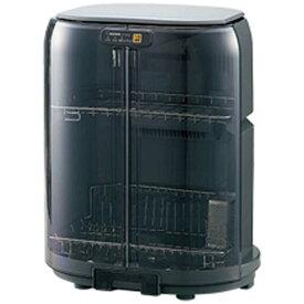 象印マホービン ZOJIRUSHI 食器乾燥機 (5人分) EY‐GB50‐HA/グレー