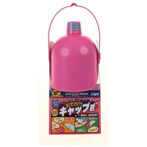 ドギーマン おでかけボトルキャップ君 ピンク オデカケボトルキヤツプクンピンク
