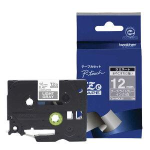 ピータッチ おしゃれテープ ライトグレー(つや消し)ラベル TZe-MQL35 [白文字 12mm×5m]