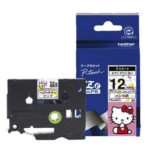 ブラザー brother 【純正】ピータッチ ラミネートテープ 幅12mm (黒文字/ハローキティピンク) TZe-HP31