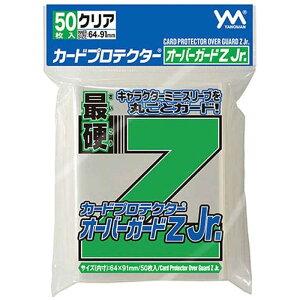 やのまん カードプロテクターオーバーガードZ Jr. 50枚入り ヤノマンオーバーガードZJR.
