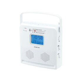 コイズミ KOIZUMI CDラジオ ホワイト SAD-4707W [ワイドFM対応]