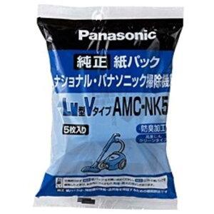 パナソニック Panasonic 掃除機用紙パック (5枚入) LM共用型Vタイプ AMC-NK5