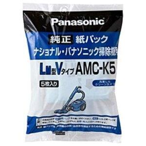 パナソニック Panasonic 掃除機用紙パック (5枚入) LM共用型Vタイプ  AMC-K5