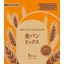 パナソニック Panasonic 食パンミックス(1斤分×5) SD‐MIX100‐A