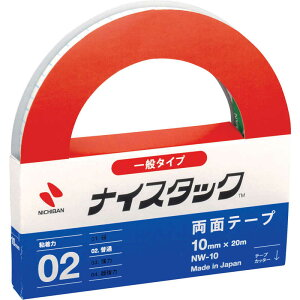 ニチバン 両面テープナイスタックNW−10×20  NW10