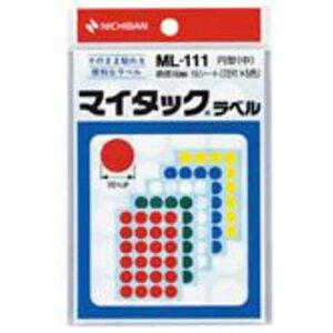 ニチバン マイタックラベル 丸型/中 ML111