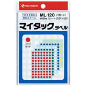ニチバン マイタックラベル 丸型/小 ML120
