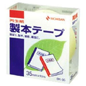 ニチバン 製本テープ業務用(25mm×10m/パステルレモン) BK-2530