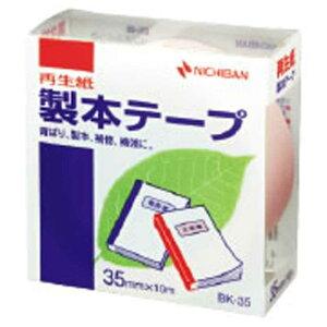 ニチバン 製本テープ業務用(25mm×10m/パステルピンク) BK-2533