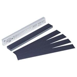 ニチバン 製本ラベル[再生紙]業務用パック(35mm×297mm/紺) BKL-A450