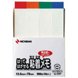 ニチバン ポイントメモ[再生紙シリーズ]ふせんタイプ(100枚×4冊入/ホワイト色帯混色) F-3KL