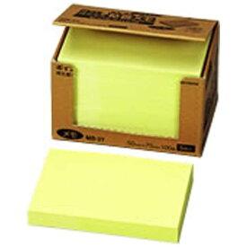 ニチバン ポイントメモ[再生紙シリーズ]ビジネスパック(100枚×5冊入/イエロー) MB-3Y