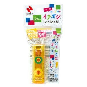 ニチバン イチオシ レモン TN-TEIL
