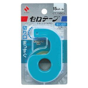 ニチバン セロテープ小巻カッター付15mmスカイブルー CT-15DCS