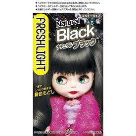 シュワルツコフヘンケル フレッシュライト ミルキー髪色もどし ナチュラルブラック フレッシュライトMモドシナチュラルB
