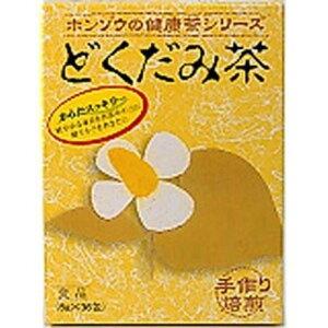 本草製薬 ホンゾウのどくだみ茶 5g×36包 ホンゾウ ドクダミチャ