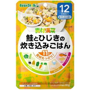 BSスノー 鮭とひじきの炊き込みごはん サケトヒジキノタキコミゴハン(80g